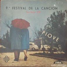 Discos de vinilo: EP / 9º FESTIVAL DE LA CANCIÓN SAN REMO 1959 / PIOVE - DOMENICO MODUGNO +3, 1959. Lote 265513384