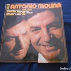 Discos de vinilo: LP ANTONIO MOLINA // COMO EN ESPAÑA NI HABLAR + 9. Lote 265524054