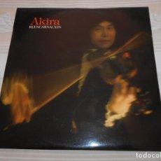 Discos de vinilo: LP AKIRA REENCARNACION // VIENTO DE FRENTE (BULERIAS). Lote 265526589