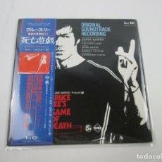 Discos de vinilo: VINILO EDICIÓN JAPONESA DEL LP DE LA BSO DE BRUCE LEE - GAME OF DEATH. Lote 265546299