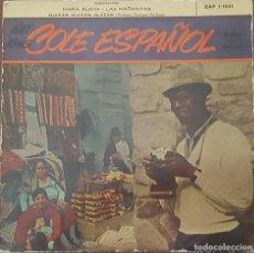 Discos de vinilo: EP / NAT KING COLE / CACHITO - MARIA ELENA - LAS MAÑANITAS - QUIZÁS QUIZÁS QUIZÁS,. Lote 265546469