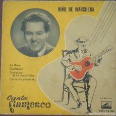 Discos de vinilo: EP / NIÑO DE MARCHENA - LA ROSA +3, 1958. Lote 265563099