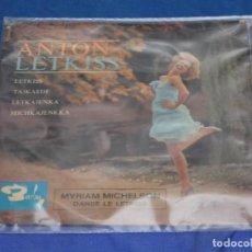 Discos de vinilo: DISCO 7 PULGADAS EP FRANCES ANTON LETKISS TAPA PRECIOSA, VINILO MUY CHUNGO. Lote 265658459