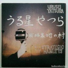 Discos de vinilo: URUSEI YATSURA – STRATEGIC HAMLETS UK,1997. Lote 265826084