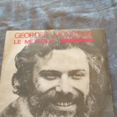Discos de vinilo: DISCO VINILO GEORGES MOUSTAKI LE METEQUE POLYDOR. Lote 265852719