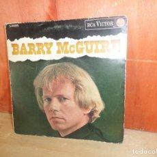 Discos de vinilo: BARRY MCGUIRE / BARRY MC GUIRE - THIS PRECIOUS TIME - EP - DISPONGO DE MAS DISCOS DE VINILO. Lote 265890493