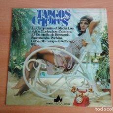 Discos de vinilo: LP VINILO TANGOS CÉLEBRES (DIAL DISCOS, 1976) BY RICARDO TARDUCCI. Lote 265998893