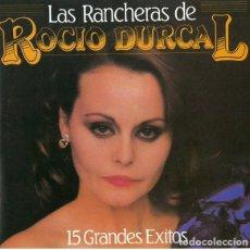 Discos de vinilo: ROCIO DURCAL RANCHERAS. Lote 266004628