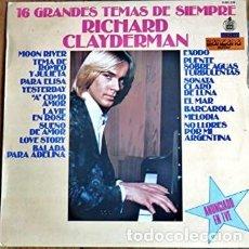 Discos de vinilo: RICHARD CLAYDERMAN. Lote 266005733