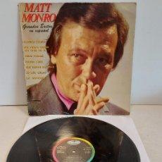 Discos de vinilo: MATT MONRO / GRANDES ÉXITOS EN ESPAÑOL / ALGUIEN CANTÓ / LP - CAPITOL-1969 / MBC.***/***. Lote 266041068