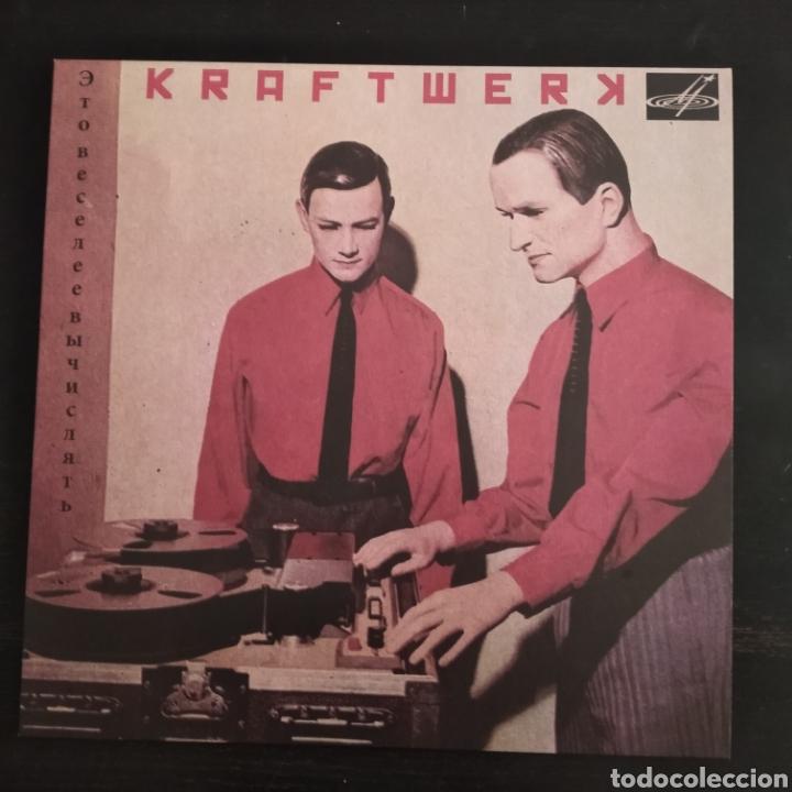 KRAFTWERK LP ( BOOTLEG ) (Música - Discos - LP Vinilo - Techno, Trance y House)