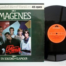 Discos de vinilo: GLAMOUR - IMÁGENES - MAXI SINGLE POLYDOR ESPAÑA 1981 EX/VG+ NEW ROMANTIC. Lote 266129453