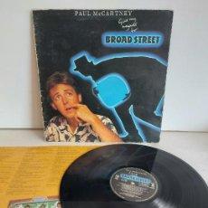 Discos de vinilo: PAUL MC CARTNEY / GIVE MY REGARDS TO BROAD STREET / LP-GATEFOLD - EMI-1984 / MBC. ***/***. Lote 266144763