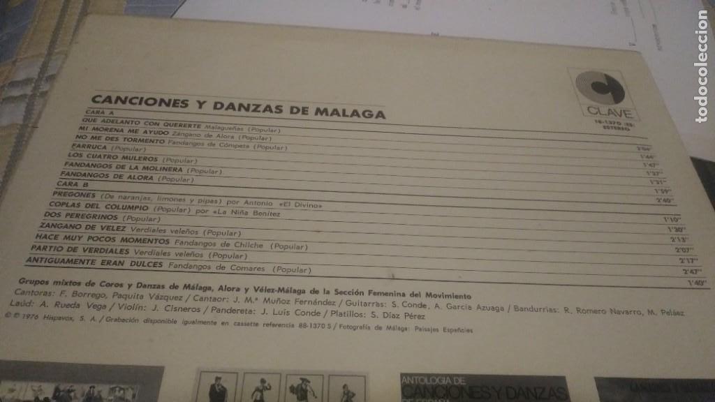 Discos de vinilo: CANCIONES Y DANZAS DE MALAGA 1976 CLAVE 18-1370 S GRUPOS MIXTOS DE COROS Y DANZAS - Foto 2 - 102112727