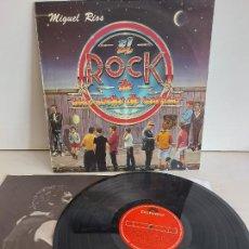 Discos de vinilo: MIGUEL RIOS / EL ROCK DE UNA NOCHE DE VERANO / LP - POLYDOR-1983 / MBC. ***/*** LETRAS.. Lote 266183093
