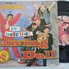 Disques de vinyle: CLIFF RICHARD AND THE YOUNG ONES FEATURING HANK MARVIN – LIVING DOLL. Lote 266228098