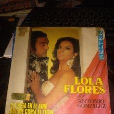 Discos de vinilo: LOLA FLORES Y ANTONIO. Lote 266331333