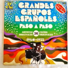 Discos de vinilo: GRANDES GRUPOS ESPAÑOLES - K-TEL - DOBLE LP - VINILO. Lote 266415808