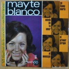 Discos de vinilo: MAYTE BLANCO - SE LLAMA MARIA + 3 - EP. Lote 266512003