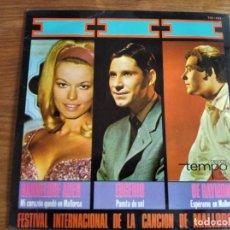 Discos de vinilo: VVAA - III FESTIVAL INTERNACIONAL CANCION MALLORCA ******* RARO EP ESPAÑOL HANNELORE AUER 1966. Lote 266649348