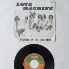 Discos de vinilo: RARO!! THE LOVE MACHINE, WORKING IN THE COALMINE SINGLE, HOLANDÉS. Lote 266715843