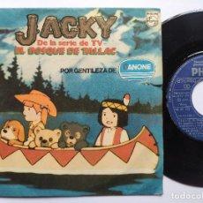 Disques de vinyle: JACKIE * 45 SPAIN PS - MINT * SERIE DE T.V. EL BOSQUE DE TALLAC * PROMOCION DANONE * PHILIPS 1980. Lote 266792429