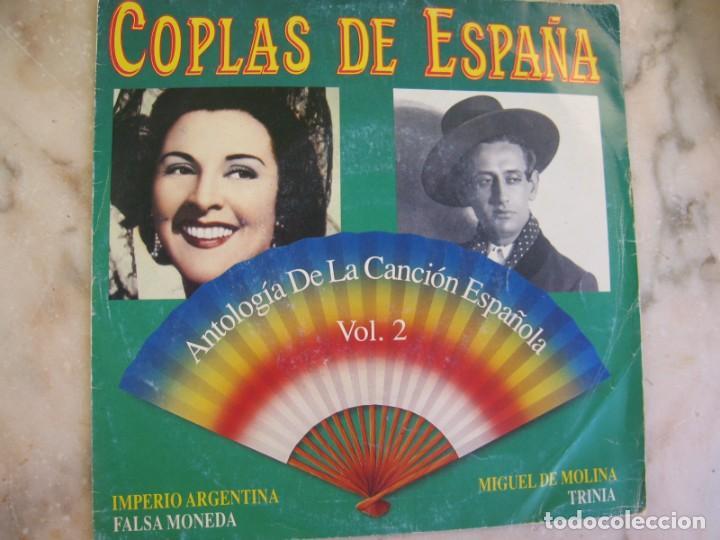 Discos de vinilo: Lote de 30 discos de vinilo pequeños diferentes epocas y cantantes ver fotos - Foto 12 - 266807189