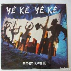 Discos de vinilo: MAXI SINGLE VINILO MORY KANTE YE KE YE KE. Lote 266836434