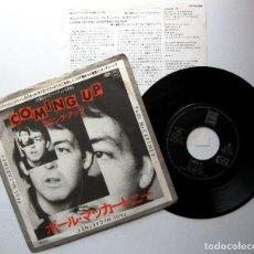 Discos de vinilo: PAUL MCCARTNEY - COMING UP - SINGLE EMI 1980 JAPAN (EDICIÓN JAPONESA) BPY. Lote 266914939