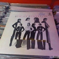 Disques de vinyle: LOS MODULOS LO MEJOR DE LP 1973 HISPAVOX SIN USO. Lote 266922514