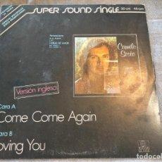 Disques de vinyle: DISCO VINILO COME COME AGAIN, LOVING YOU, CAMILO SESTO VERSION INGLESA SUPER SOUND SINGLE. Lote 266971454