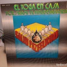 Discos de vinilo: LP EL YOGA EN CASA POR SWAMI VISHNUDEVANANDA ( VOZ EN ESPAÑOL: FRANCISCO VALLADARES ). Lote 266973434