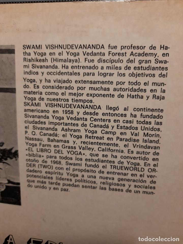 Discos de vinilo: LP EL YOGA EN CASA POR SWAMI VISHNUDEVANANDA ( VOZ EN ESPAÑOL: FRANCISCO VALLADARES ) - Foto 3 - 266973434