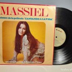 Discos de vinilo: LP MASIEL : CANTANDO A LA VIDA ( CANCIONES DE LA PELICULA) + MASSIEL IN BEATLELAND ( BEATLES ). Lote 266975964