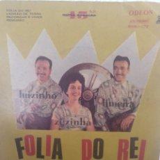 Discos de vinilo: * FOLIA DO REI * LUIZINHO ZEZINHA LIMEIRA *. Lote 266999979