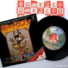 Dischi in vinile: BRUCE LEE - LALO SCHIFRIN - THEME FROM ENTER THE DRAGON - SINGLE WARNER 1973 JAPAN BPY. Lote 267069659