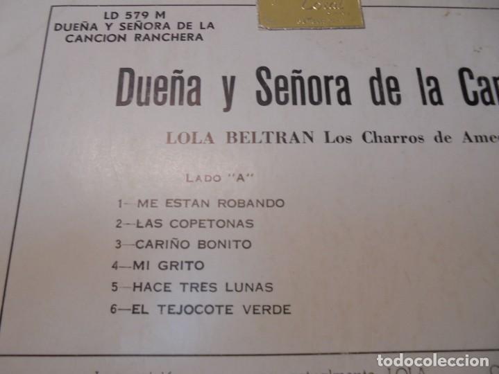Discos de vinilo: LOLA BELTRAN DUEÑA Y SEÑORA DE LA CANCION RANCHERA. DISCOS PEERLESS. LP VINILO. - Foto 7 - 267083994
