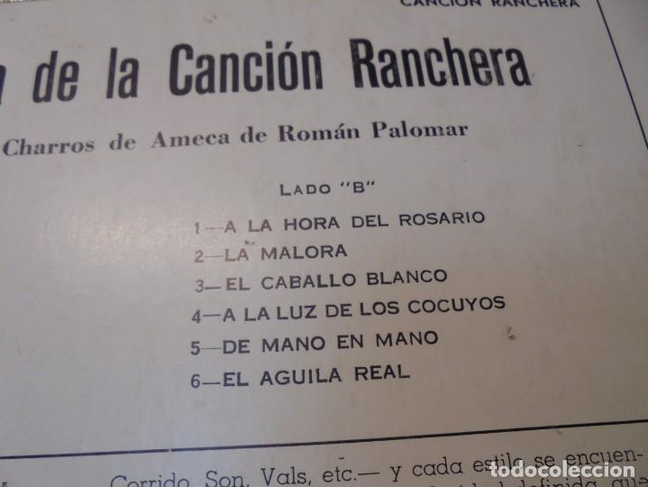 Discos de vinilo: LOLA BELTRAN DUEÑA Y SEÑORA DE LA CANCION RANCHERA. DISCOS PEERLESS. LP VINILO. - Foto 8 - 267083994