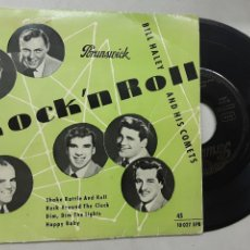 Discos de vinilo: EP BILL HALEY & HIS COMETS, SHAKE RATTLE AND ROLL, ROCK AROUND TE CLOCK, HAPPY BABY +1. Lote 267102194