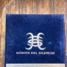 Disques de vinyle: HEROES DEL SILENCIO.DE LUXE VINYL BOX SET. 7 DISCOS - PERFECTA. Lote 267137134