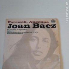 Discos de vinilo: JOAN BAEZ FAREWELL ANGELINA + 3 ( 1965 HISPAVOX ESPAÑA ) BOB DYLAN DONOVAN. Lote 267165074