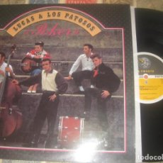 Discos de vinilo: LUCAS Y LOS PATOSOS - POKER ( EL COHETE RECORDS 1989) OG ESPAÑA EL PELUCAS AND COMPANY. Lote 267175899