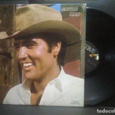 Discos de vinilo: ELVIS PRESLEY GUITAR MAN LP USA 1981 PDELUXE. Lote 267189069