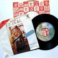 Discos de vinilo: PIERRE BACHELET / SYLVIA KRISTEL - EMMANUELLE - SINGLE WARNER BROS. 1974 JAPAN BPY. Lote 267206234