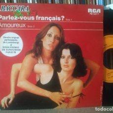 Discos de vinilo: BACCARA PARLEZ VOUS FRANCAIS? LUXEMBURGO 1978 EUROVISION. Lote 267246254
