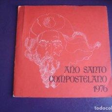 Disques de vinyle: AÑO SANTO COMPOSTELANO 1976 - SG PAX MINISTERIO TURISMO - ROMANCE GAIFEROS - PEREGRINO - GALICIA. Lote 267250969