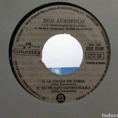 Discos de vinilo: DUO ACRÓPOLIS EP LA DANZA DE ZORBA + 3. Lote 267260869