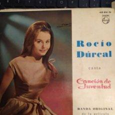 Discos de vinilo: LOTE 2 EPS ROCIO DURCAL CANTA CANCION DE JUVENTUD , BANDA SONORA ORIGINAL. Lote 267264489