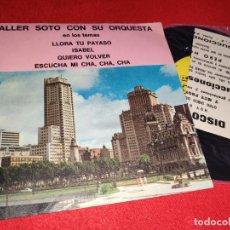 Discos de vinilo: ALLER SOTO & ORQUESTA LLORA TU PAYASO/ISABEL +2 EP 1979 ZETA PROMO VINILO NUEVO. Lote 267275079