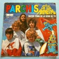 Dischi in vinile: PARCHIS (SINGLE 1981) LA BATALLA DE LOS PLANETAS (DE LA SERIE DE TELEVISION) TV. Lote 267290819
